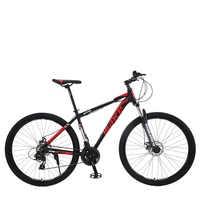 "Mountain Bike MAKE 26""/27.5""/29"" 24 Speed Disc Brakes Aluminium Frame"