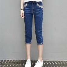 2017 Women High Elastic Calf Length Jeans Summer New Casual Ladies Blue Denim Pants Large Size 3XL 4XL 5XL L661