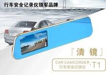 T1 Dual lens Car Rearview Mirror Allwinner A20 FHD 1080P 4.3″ 6G Lens+Night Vision+170-degree Dash Cam Rearview Mirror