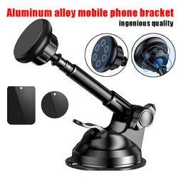 Suporte magnético universal do telefone para o iphone x/8//7/plus samsung suporte do telefone do carro para o pára-brisa do carro dashboard montagem com berço