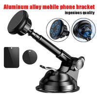 Soporte de teléfono magnético Universal para coche, soporte de teléfono para salpicadero o parabrisas, con cuna, para iPhone X/8/7/Plus, Samsung