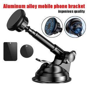 Universal Magnetic Phone Holde