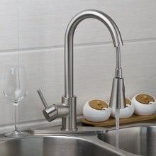 Смеситель для кухни torneira вытащить вниз Матовый никель Поворотный 360 + накладка + шланг 86885720 умывальник, смесители, смесители и краны