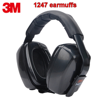 3M 1427 Noise-proof earmuffs Multi-angle wearing method NRR27db Noise protection Earmuffs professional design Ear protector
