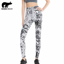 2017 Punk Style Cartoon Comics Print Slim Leggings Pencil Pants Straight Trousers Skinny High Waist Fitness For Women WAIBO BEAR