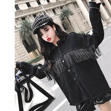 New Arrival Autumn Tassels Jeans Overcoats Women Turn-Down Collar Loose Casual Jackets Button Black Sequined Denim Outerwear