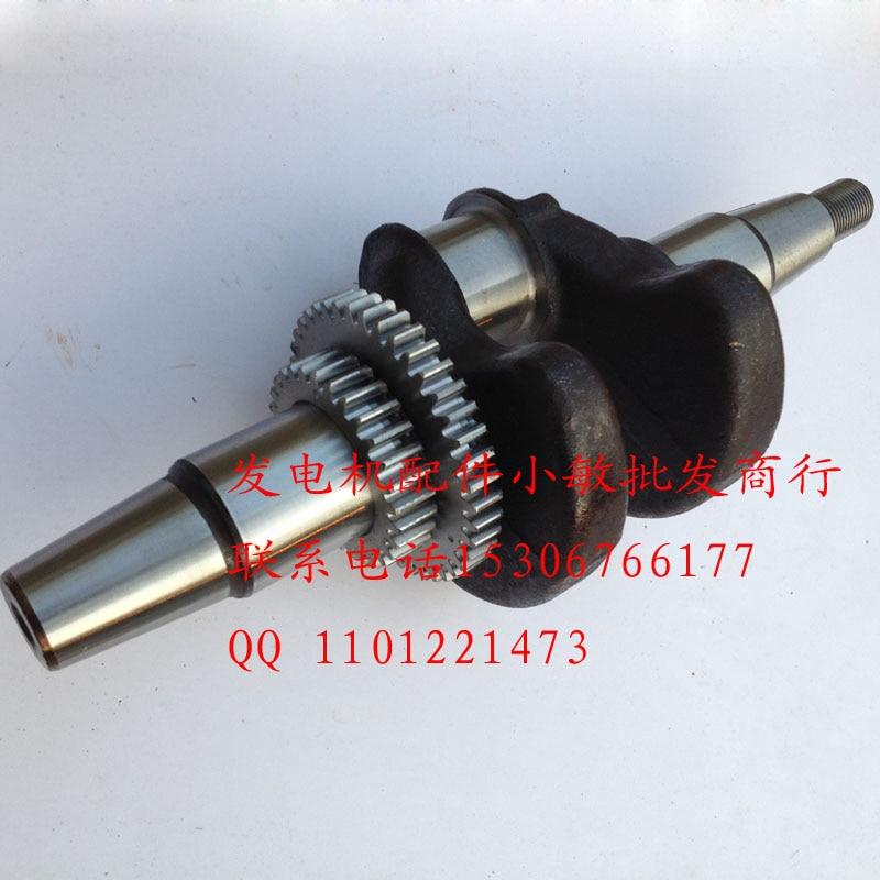5kw gasoline generator accessories section EF6600 MZ360 185F Engine crankshaft стоимость