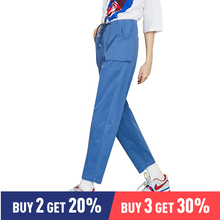 Toyouth Women High Waist Pocket Drawstring Full Length Slim Cotton Hip Hop Combat Cargo Harem Pants
