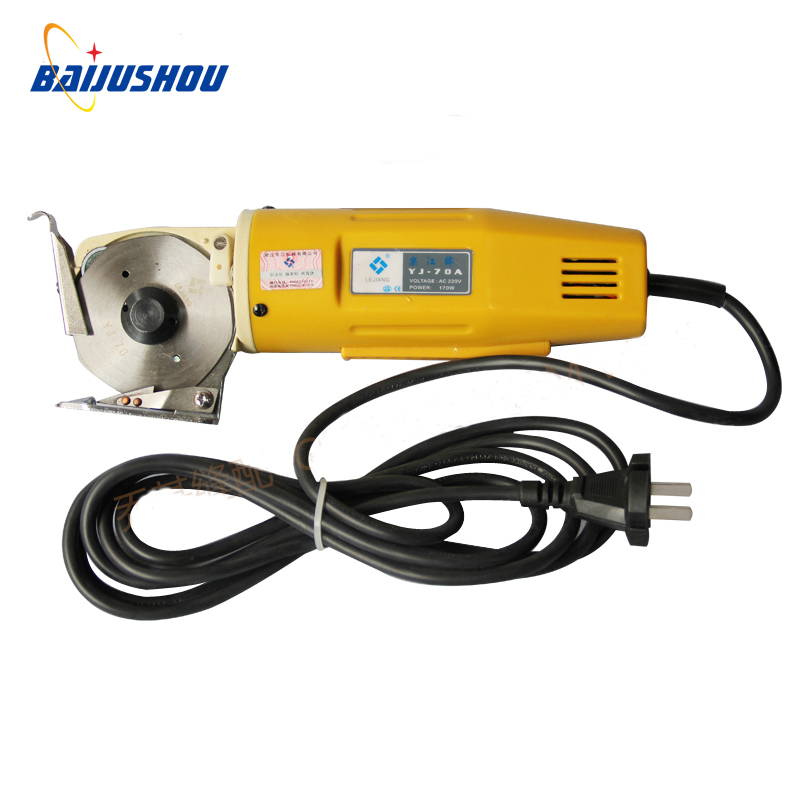 YJ-70  type Blade Diameter 70mm Electric Cloth Cutter