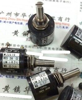 1 adet/grup kullanılan L M22S10 2K M22S10 23 2K çok turlu wirewound potansiyometre gümüş etiket yazıcı potansiyometre 10 tur