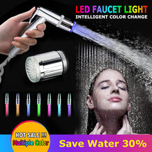 Dropship 7 Colors Changing Glow LED Water tap Faucet Light Sensor Blue kitchen Light faucet accessories bathroom Shower diffuse(China)