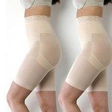2 pcs/lot Women Slim Lift Pants Aire  Slimming Pants Women Body Shaper High Waist Undergarment  Free Shipping