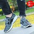 2016 zapatos ocasionales de los hombres transpirable zapatillas de deporte de verano transpirable hombres de malla zapatos lace up jogging walking sneakers envío gratis