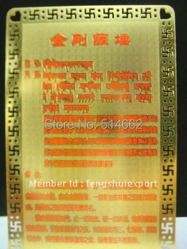 Тибетский Буддизм Бог счастья и Лаки карты амулет/zen m6037