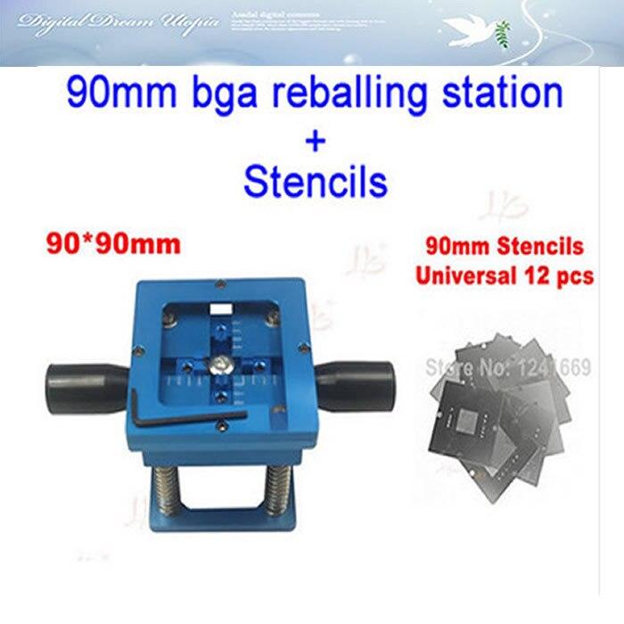 90*90mm bga reballing station +12pcs 90mm universal bga Stencils For PS3 XBOX360 PSP WII Notebook laptop hot 90