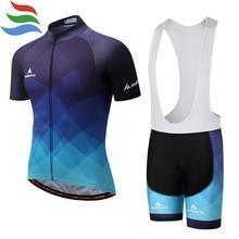 MILOTO Cycling jersey 2017 men high quality summer short gel ropa ciclismo conjunto ciclismo cycling set #360