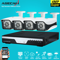 Hot 4Ch Super Full HD 4MP AHD CCTV Camera DVR Video Recorder Home Outdoor Security Camera