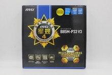 Новый оригинальной аутентичной компьютерных материнских плат для MSI B85M-P33 V3 Разъем 1150