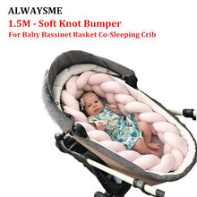 ALWAYSME 1.5 Meters Baby Bassinet Basket Co-Sleeping Crib Protection Bumpers Soft Knot Design Bedding Accessories Room Decorate(China)