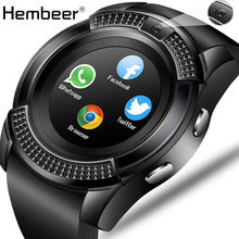 Hembeer Men Women Smart Watch Wrist Watch