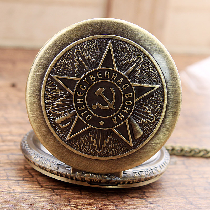 Vintage USSR Soviet Badges Sickle Hammer Pocket Watch Necklace Bronze Pendant Chain Clock CCCP Russia Emblem Communism Men Women 43