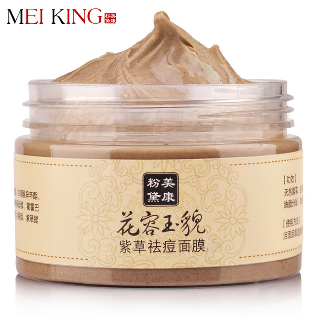 MEIKING Face Mask Skin Care Whitening Acne Treatment Remove Blackhead Acne Facial Masks   sleep Cleaning Moisturizing Type 120g