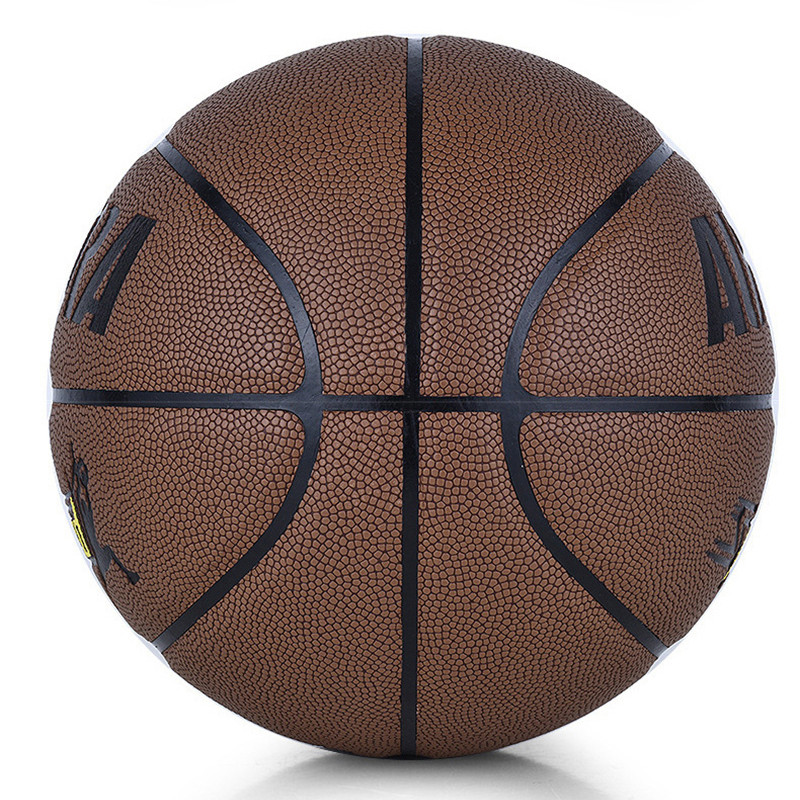 FURRA Professional Standard Basketball Abrasion-Resistant PU Skin Durable Butyl Tube Basketball for Adult Match Trainning SPEED (11)