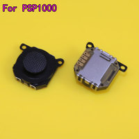 1Piece 3D Analog Joystick Stick Buttons 3D Joystick For PSP 1000 PSP1000 Consoles Repair Parts