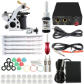 Professional 1 Set Complete Equipment 1 Tattoo Machine Gun 1Color Inks Power Supply Cord Kit Body Beauty DIY Tools Complete