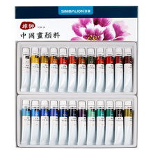 Traditional Chinese Painting Pigment 24 Colors Professional Watercolor Meticulous Painting 12ml Freehand Drawing Art Supplies