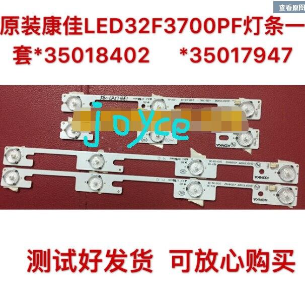 4pcs/lot For Konka LED32F3700PF Light Bar, *35018402, *35017947 4in1