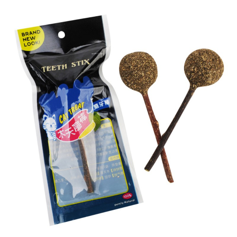 Cat Catnip Lollipop Catnip Ball with Stick, Cat Toy, Kittens and Cats Love Playing With It Toys New