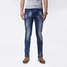 2016 мужская новый Тонкий отверстие джинсы мужской осенью и зимой ноги стрейч джинсовые