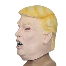 American President Latex Mask Halloween Rubber Masks Masquerade Party Adult Cosplay Fancy Costume Props маска хэллоуин