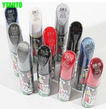 Car scratch repair pen, auto paint pen for Great wall C30 C50 M1 M2 M4 H1 H3 H4 H5 H6 H8 H9,free shipping