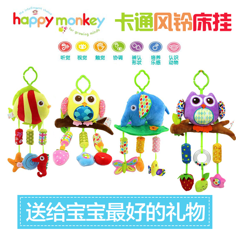 Baby rattles doll infant baby crib stroller toy 0 12 for Owl fish store