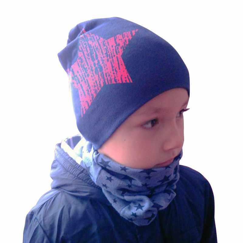 ฤดูหนาวฤดูใบไม้ผลิเด็กหมวกผ้าฝ้ายเด็กทารกหมวกเด็กหมวกผ้าพันคอหมวก Bonnet สำหรับเด็กหมวก STAR รูปแบบเด็กหมวก Beanies