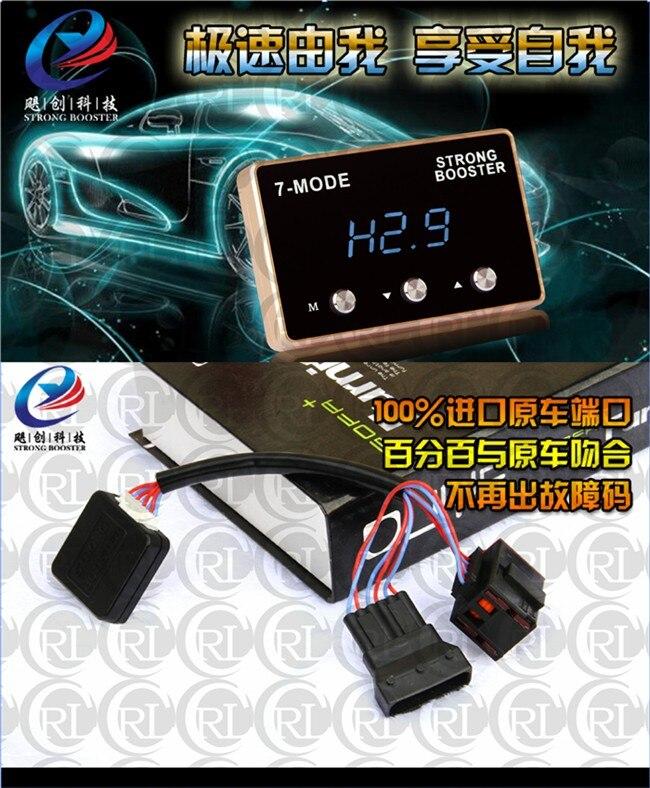 Controlador electrónico de aceleración del coche Fuerte retraso pedal booster pa