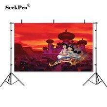 Arrière plan personnalisé Aladdin princesse jasmin pour Studio Photo rideau rose violet Turquoise arrière plans de fête danniversaire
