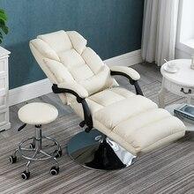 Стильное Роскошное кресло для красоты, кресло с откидывающейся спинкой, удобная маска для красоты, стул с плоской спинкой, компьютерное кресло, кресло для обеда, офисы