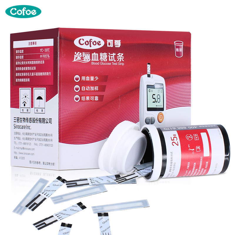 цена на Yili 50/100pcs Glucose Test Strips and Blood Collecting Needles Lancets of Cofoe Only for Cofoe Yili Blood Glucose Meter Monitor