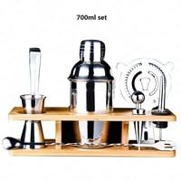 Stainless steel fancy cocktail Bartending Mixer set Xueke cup bar shake cup milk teapot cocktail snow kettle