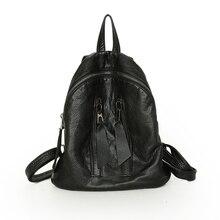 Женская обувь из PU искусственной кожи рюкзаки женские кожаные рюкзаки женские школьные сумки для девочек-подростков студент колледжа повседневная женская сумка F096