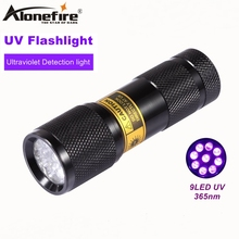 AloneFire SUPERIA 365nm 9 LED Uv flash light Blood check ultraviolet flashlight Pet Cat Dog urine Scorpion Detector Lamp Drycell