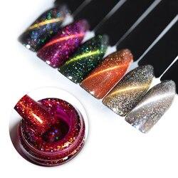 UR AÇÚCAR Holographic Glitter Gel Magnético Ímã Olho de Gato Laser Verniz de Unhas de Gel Polonês Soak Off LED UV Nail Art laca 7.5ml