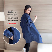 long denim trenchcoat for women 2017 spring autumn winter jeans new style pockets shirt coat fashion blue cowboy windbreaker