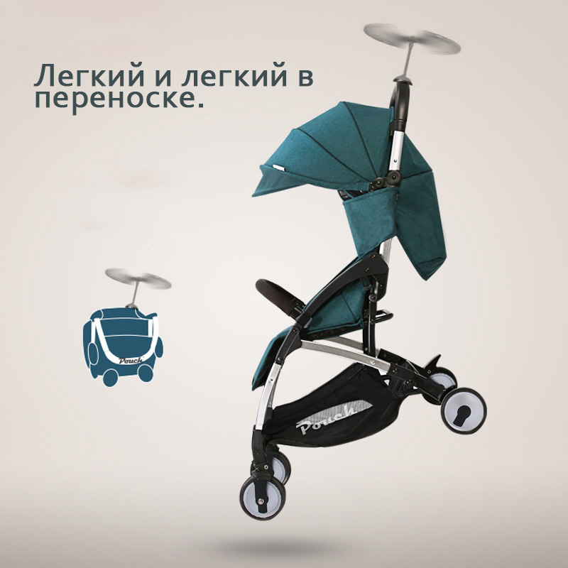 POUCHBaby Strollers can sit and lie baby stroller baby stroller can folding Baby stroller winter summer free shipping portable aulonstrollers can sit lie lightweight portable folding baby four summer and winter pocket umbrella stroller free shipping