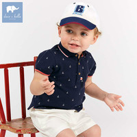 DB8290 dave bella summer baby outfits children high quality clothes kids fashion suit infant toddler boys clothing sets 2 pc