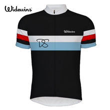 Custom Summer Riding gear short sleeve cycling clothes prendas ciclismo bike racing cycling tops RCC-DS team cycling Jersey 6506(China)