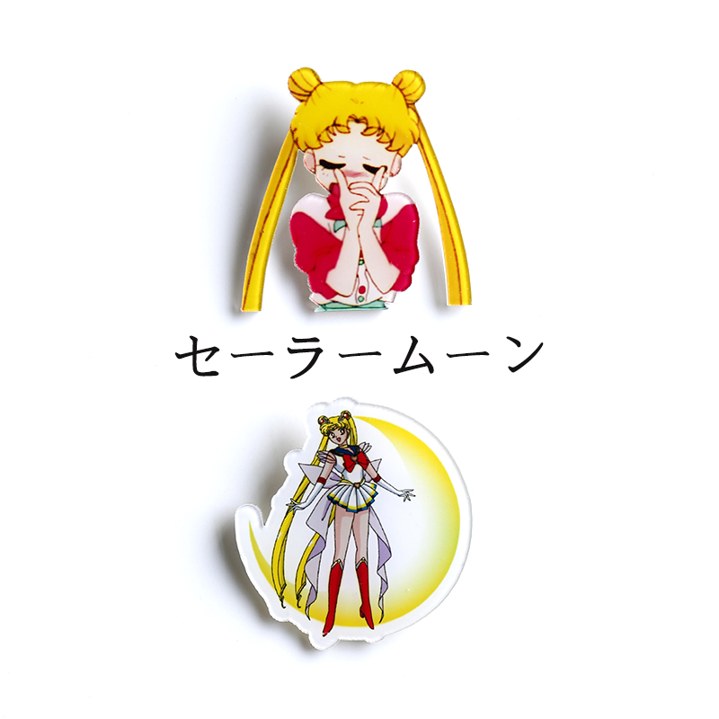 Selfless Nengdou Y4 Kawaii Icon Cartoon Badge For Clothes Cute Badge Sailor Moon Pin Acrylic Brooches Backpack Icons Anime Clothing Pin Arts,crafts & Sewing Home & Garden